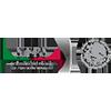 STPS: Secretaría del Trabajo y Previsión Social
